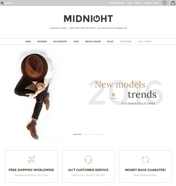 Midnight homepage